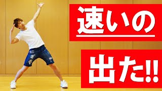 本当に痩せる ダンス+筋トレの効果的なエクササイズでダイエット成功へ【左足・スピード版】