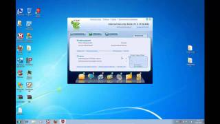 eScan Internet Secuirty Suite 11 Part 2.mp4