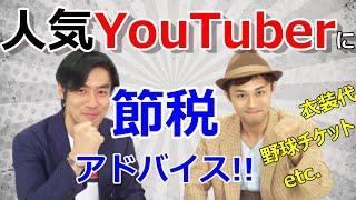 動画No.166 【チャンネル登録はコチラからお願いします☆】 https://www....