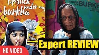 Lalu Makhija Review On Lipstick Under My Burkha | Movie Review