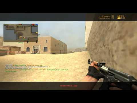Модели оружия для CSS (Counter-Strike Source)