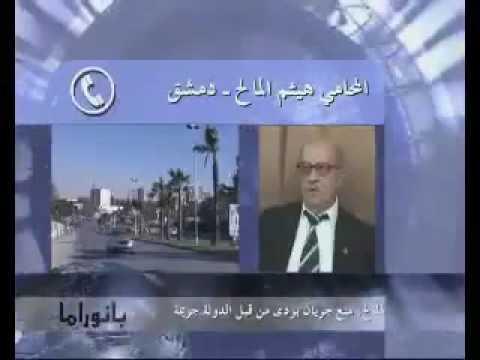 02             02 Haitham Al maleh with English Subtitles