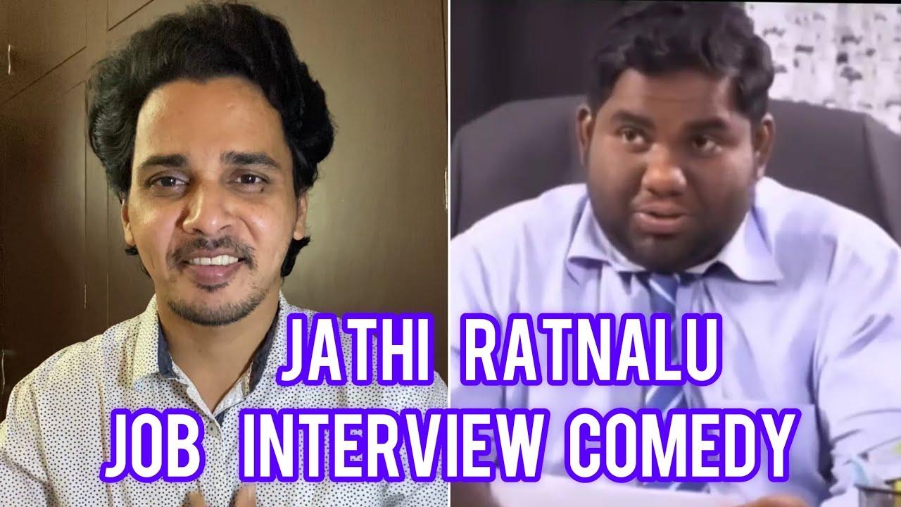 Job Interview | Jathi Ratnalu | comedy video | Naveen polishetty | Viva Harsha
