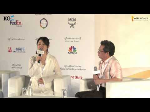APECWLF2014 - The Vigor and Vitality of Chinese Culture and Art (Session 11)
