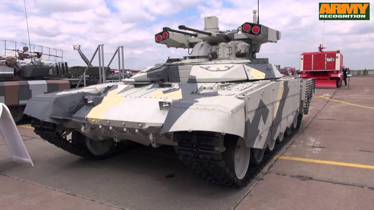 Resultado de imagen para BMPT-72