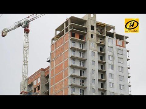 Какое жильё можно приватизировать? | подробности | репортаж | белорусы | беларусь | сегодня | новости | главные | выкупи | важное | самое