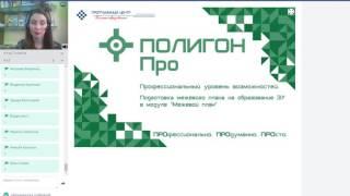 видео Межевой план земельного участка
