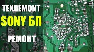 Ремонт жк телевізора Sony kdl-40bx420 після грози не включається.