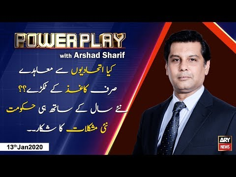 Power Play | Arshad Sharif | ARYNews | 13 January 2020