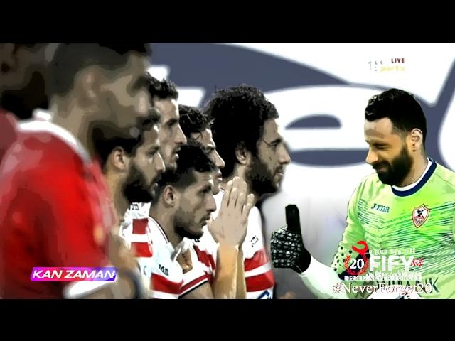 الكورة مش مع عفيفي #5 - تحليل مباراة الأهلي والزمالك 10-2-2017