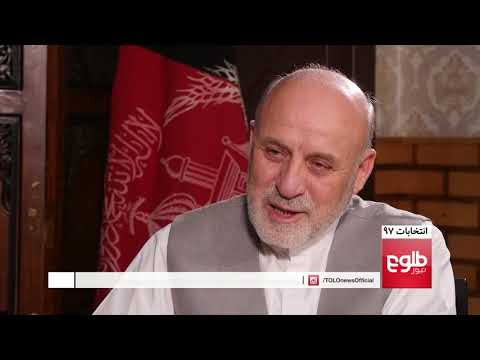 ENTIKHABAT 97: IEC Close To Finalizing Biometric System For Election Day