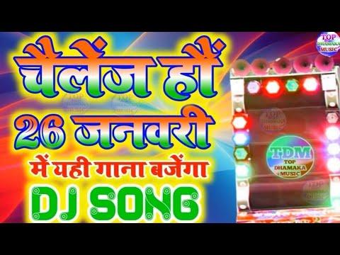 dj-remix-song-2021-||-desh-bhakti-song-dj-||-tirange-ko-salam-||-26-january-||-republic-day-||-dj