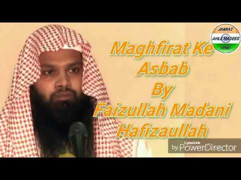 Shaikh Faizullah Madani [Heart Softners]: Maghfirat Ke Asbaab