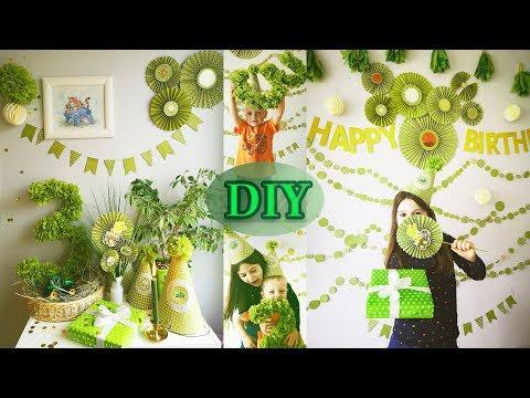 DIY.Как украсить комнату на день рождения своими руками,быстро и бюджетно.DIY BIRTHDAY PARTY DECOR