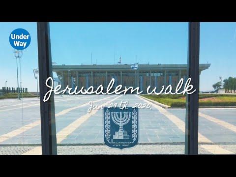 [4K] Walking Tour Jerusalem [ Short Clip ] - The Knesset _ Israeli Parliament (Jun 29, 2020)