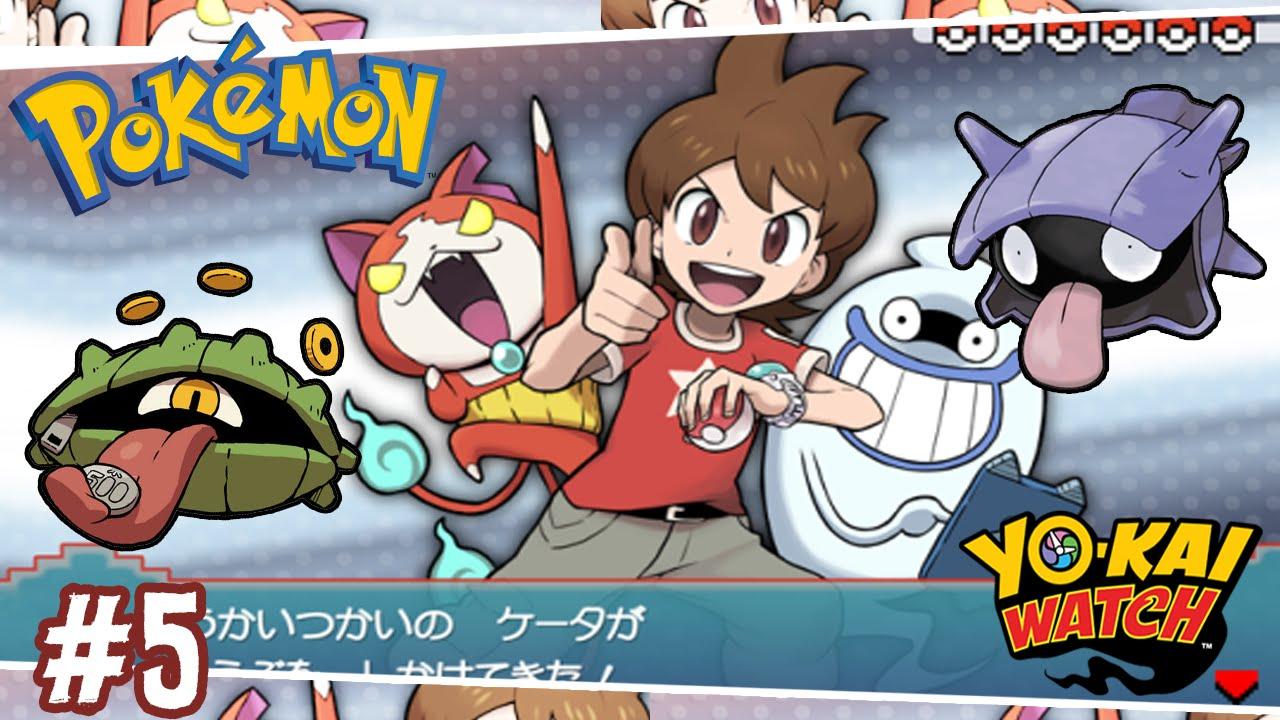 Pokemon Kai