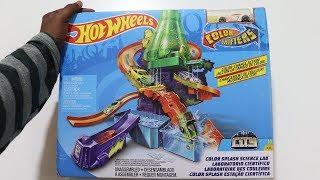 Hot wheels Colour Shifter Splash Science Lab Unbox & Test - Chatpat toy tv