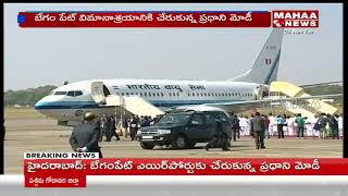 PM Narendra Modi arrives in Begumpet Airport | Hyderabad | Mahaa News