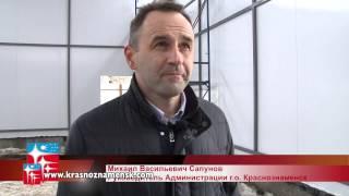 Строительство ЦТП в 6-ом микрорайоне(http://krasnoznamensk.com Пресс-служба администрации., 2013-04-03T09:48:10.000Z)