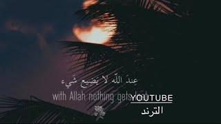 صوت جميل ومريح جدا لنوم🥺🍃القارئ عبدالرحمن مسعد HD