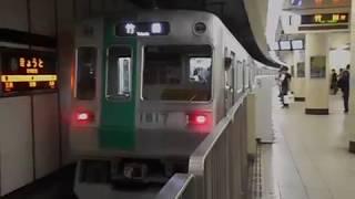 京都市営地下鉄烏丸線(竹田行き)・京都駅に到着