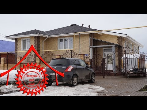 Сложная вальмовая крыша на доме из газобетона