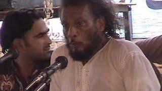 Bheek Faqeeri Kathan Ha - Sab Zaat Sifaat Se Ho Nirmil - Molvi Haider Hasan Akhter Qawwal Vehranvale