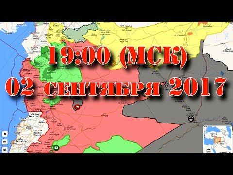 карта войны в сирии сегодня