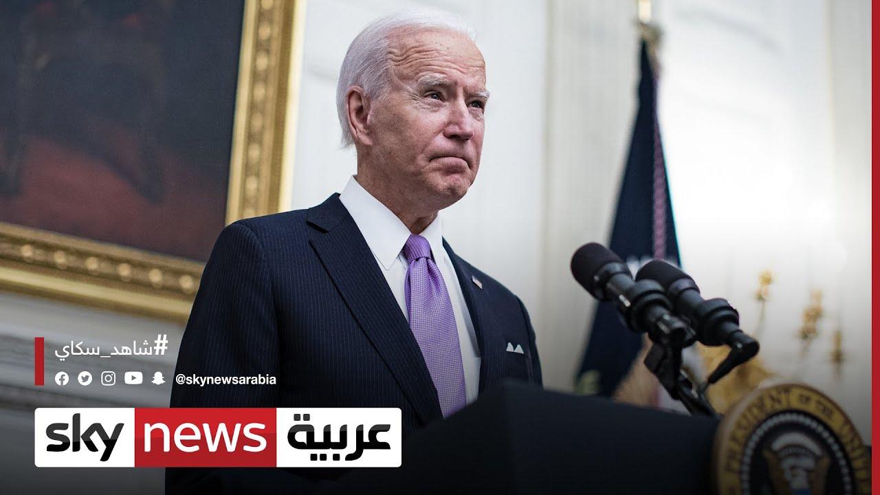 النووي الإيراني.. ملف شائك ينتظر إدارة الرئيس الأميركي الجديد جو بايدن  - نشر قبل 2 ساعة