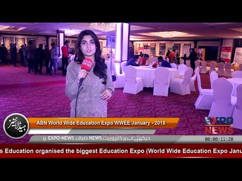 ABN Education Expo 2018 | IELTS Free Practice Test | Overseas Education Consultants in Pakistan