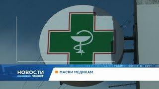 В больницы Красноярского края отправили 200 тысяч медицинских масок