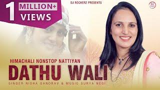 Dathu Wali - Nonstop Pahari Songs | Nisha Gandrav | Himachali  DJ Songs