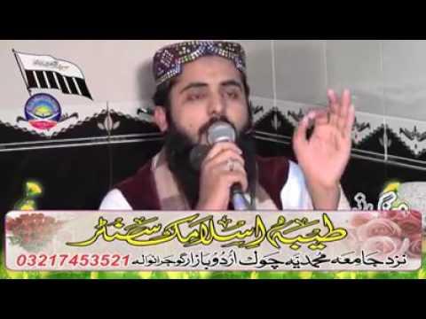 Qari Ali Shair Muhammadi