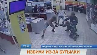 Молодые пермяки избили охранников супермаркета из-за бутылки коньяка