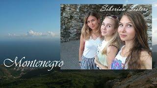 Siberian Sisters in Montenegro