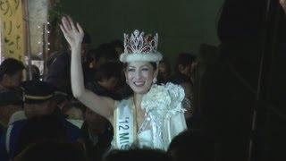 2012年のミス・インターナショナル世界大会で優勝したモデル吉松育...