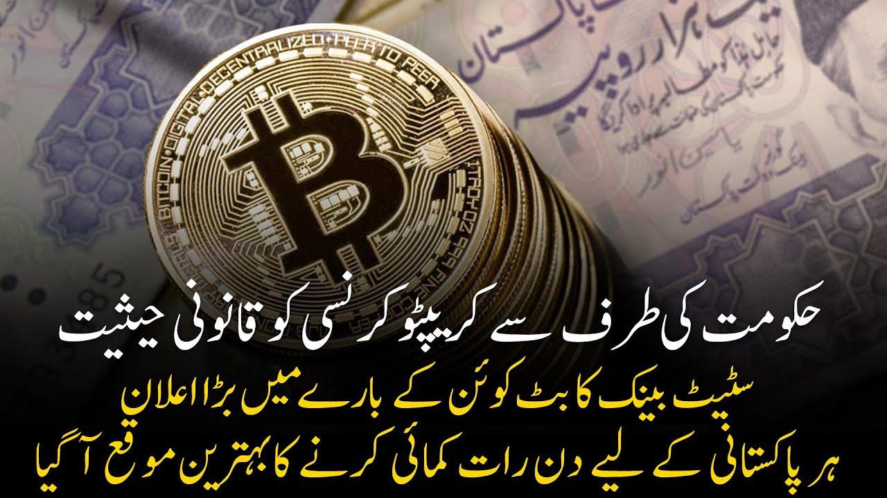 Trumpalaikio investavimo kriptovaliut nauda