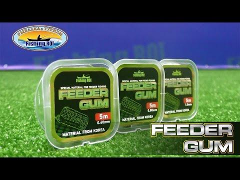 Обзор фидерной резины (Feeder Gum)
