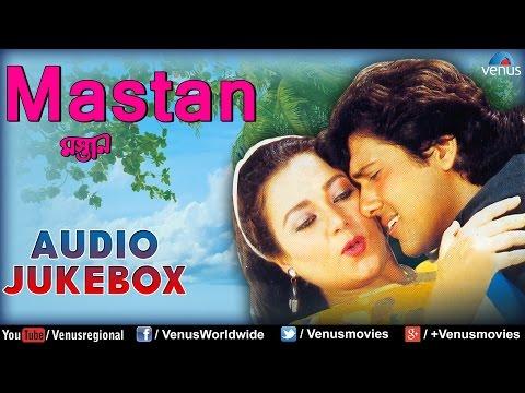 """Mastan"" - Bengali Audio Jukbox | Govinda, Mandakini |"