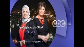 انتظرونا...الاحد ولقاء خاص مع المخرج عمر عبدالعزيز في تمام الـ 3 عصراً على سي بي سي