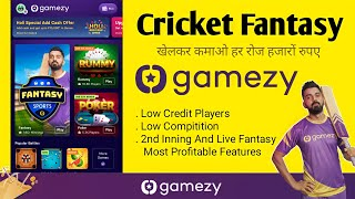 GAMEZY APP FULL REVIEW | BEST APP FOR CRICKET FANTASY | HOW TO USE GAMEZY APP screenshot 4