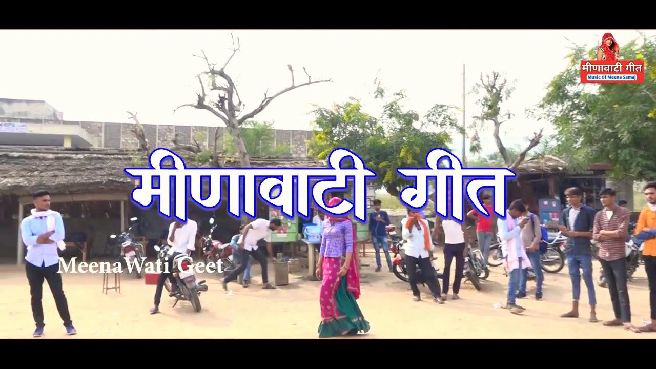 Download Harkesh dancer ka Nagori DJ Dance video