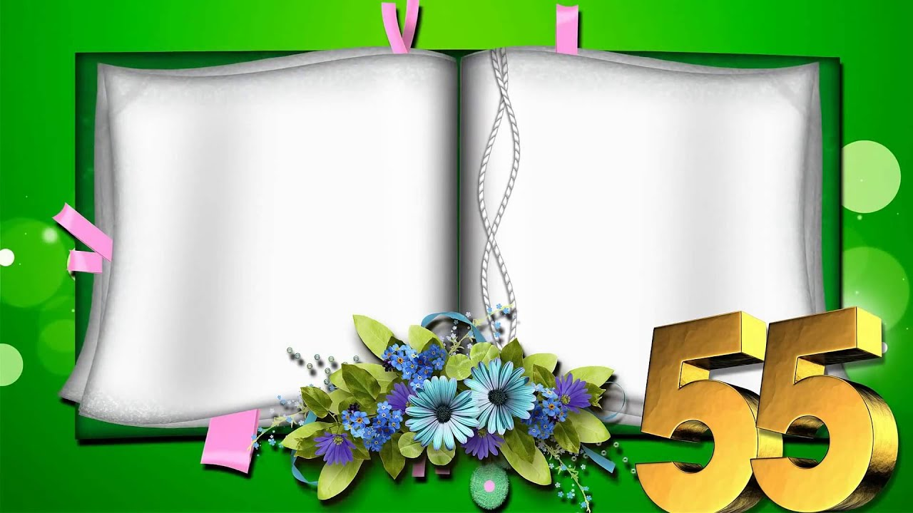 День свадьбы, рамки открыток к 55 юбилей