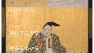 演奏&作曲:金子将昭(ジャズピアニスト) masaaki kaneko (jazz pianist) http://www.masaaki-kaneko.com/ 百人一首曲付けプロジェクト □今回の歌□ーーーーー 風を ...