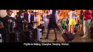 Personal Tailor  Movie Trailer - Airport Teaser (English Sub)