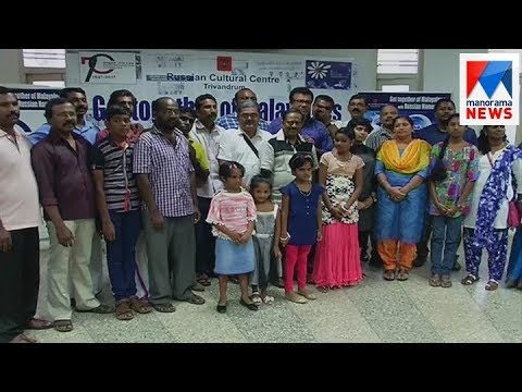 The Amazing Russian names: intresting programme held  | Manorama News