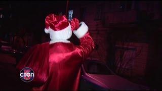 Новогодние ограбления  как «Деды Морозы» грабят квартиры?   СТОП 5, 08 01 2017