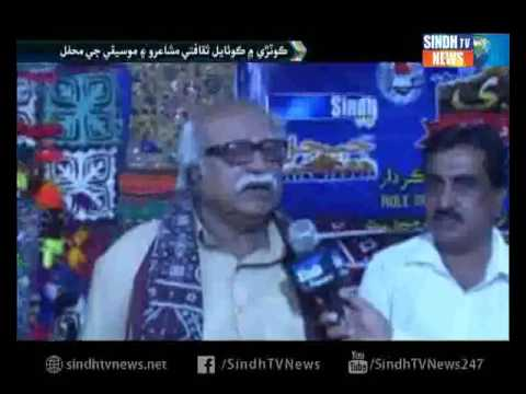 Kotri Culture Day Report - Sindh TV News