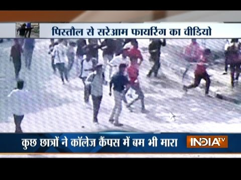 Violent clashes Broke out at CMP degree college in Allahabad