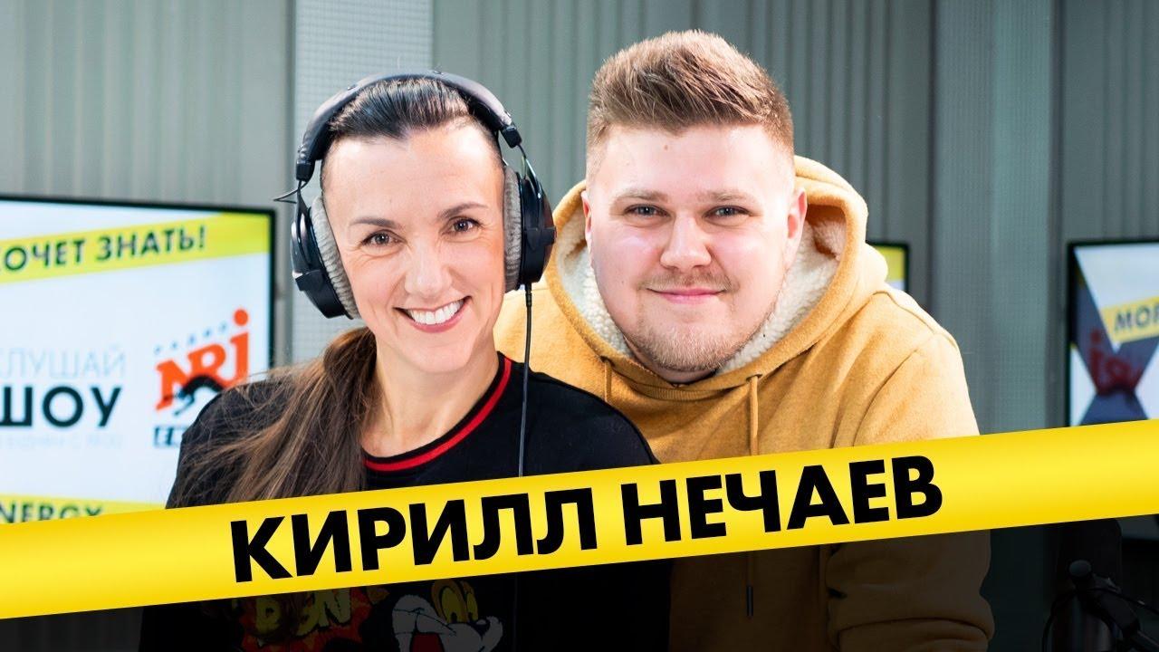 Кирилл Нечаев - Радиоволны (LIVE @ Авторадио) - YouTube | 720x1280